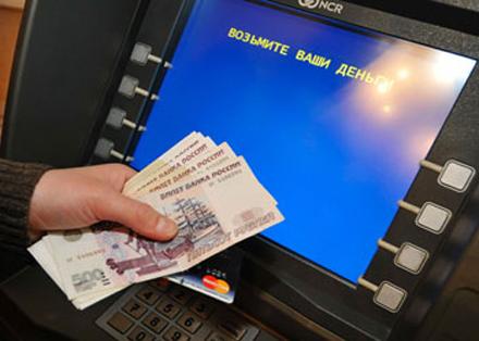 Банкоматы не берут новые купюры