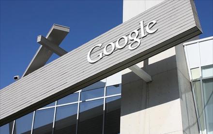Планшет Google может оказаться рекордно дешевым