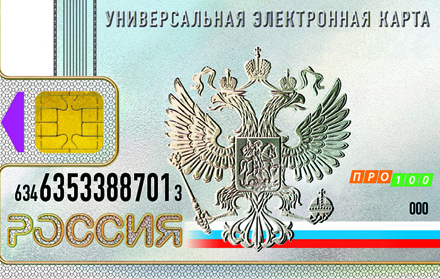 Массовая выдача карт всем, кто не подал заявление об отказе в ее получении, начнется 1 января 2015 года.
