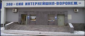 Российский фармдистрибутор покупает SAP из «облака» в Европе