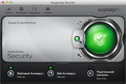 Интерфейс Kaspersky Security для Mac