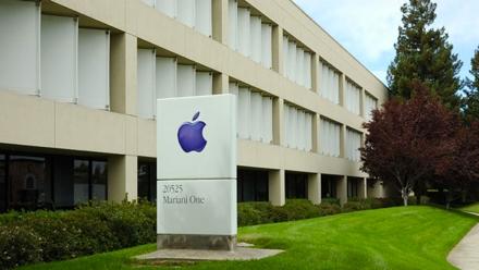 Описанное в документе Apple напоминает Microsoft Kinect и Surface