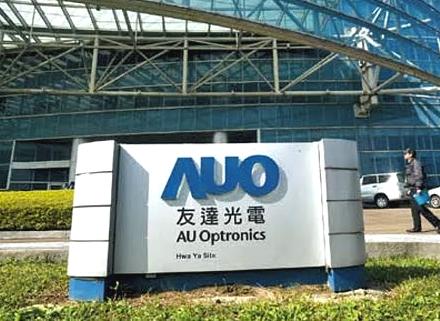 AU Optronics не считает себя виновной