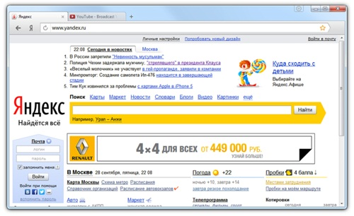 CNews: «Яндекс» представил собственный браузер