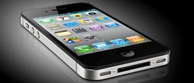 МТС и «Билайн» наказали на $1 млн из-за цен на iPhone