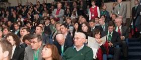 CNews FORUM 2012: Успей зарегистрироваться