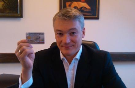 Электронный паспорт гражданина России. Каким он будет