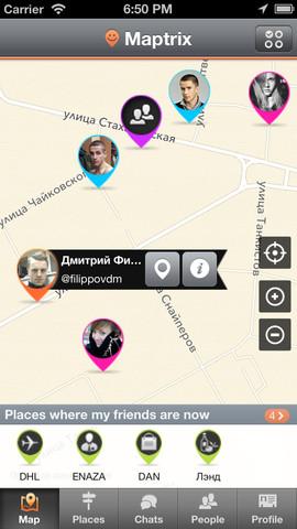 Maptrix позволяет видеть местонахождение друзей на карте города