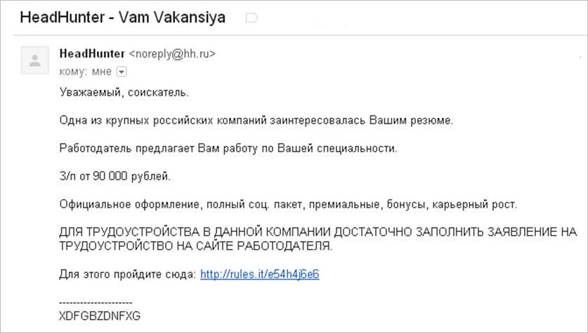 """"""",""""www.cnews.ru"""