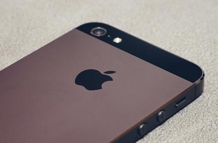 Анонс iPhone 5S ожидается в июне 2013 г.