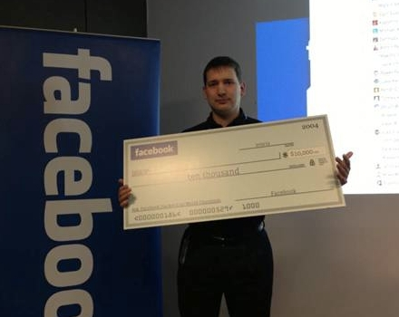 Победитель Hacker Cup 2013 Петр Митричев