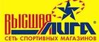 http://topliga.ru