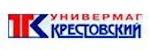 http://www.krestovski-td.ru/