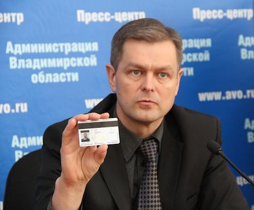 Аркадий Петров: Техническая, программная, правовая составляющая УЭК разрабатывались «с нуля»