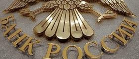 50 тыс. сотрудников Банка России переходят на Windows 8
