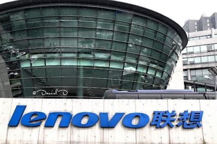 Lenovo продолжает опережать рынок, сокращая разрыв с HP