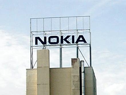 Nokia останется самостоятельным производителем смартфонов