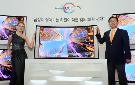 Изогнутый OLED-телевизор LG