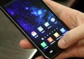 Пример решения: Информационная безопасность корпоративных мобильных решений