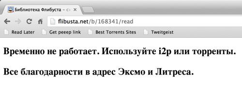 форум эксмо не работает Наталья