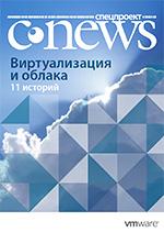 Приложение к журналу №68