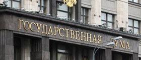 Процесс пошел: В России запрещают Tor и VPN