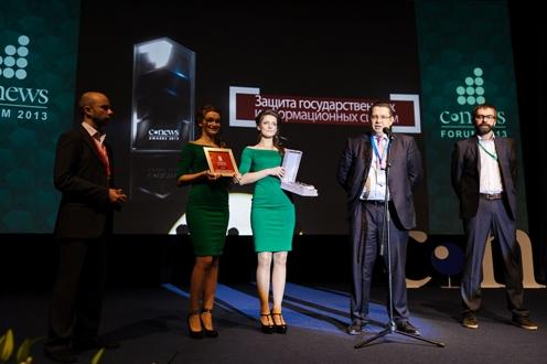 «Код Безопасности» наградили за защиту электронного правительства Республики Коми