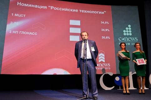 В ноябре 2013 г. входе CNews Forum компания «T8» получила награду CNews Awards