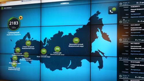 Информационная панель ЭРА ГЛОНАСС позволяет в реальном времени получать данные о ручных и автоматических вызовах. Нажмите, чтобы увеличить изображение