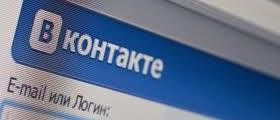 Apple удалила приложения «Вконтакте» для iPhone и iPad. ДОПОЛНЕНО