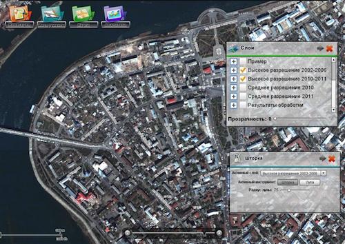 Инструмент визуального сравнения изображений геопортала Центра космических технологий  ИрГТУ