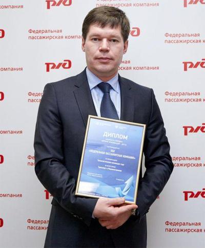 Дмитрий Горенских, «Федеральная пассажирская компания»