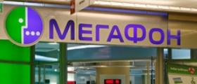«Мегафон» сокращает call-центры и зарабатывает на телемаркетинге