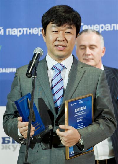 Сангвук Джанг,  «Самсунг Сервис Россия»