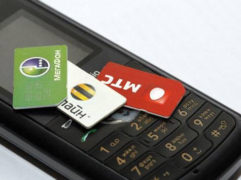 На перенесенных номерах не работает услуга MMS и возникают трудности с оплатой счета