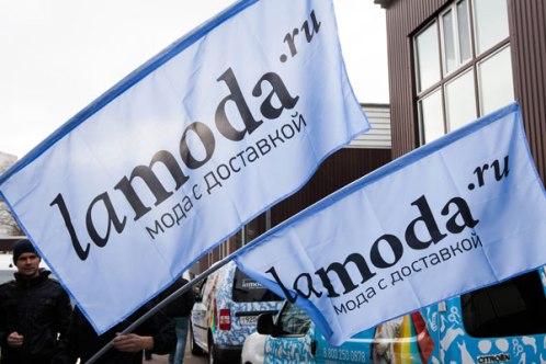 Lamoda получила 10 млн евро от инвесторов