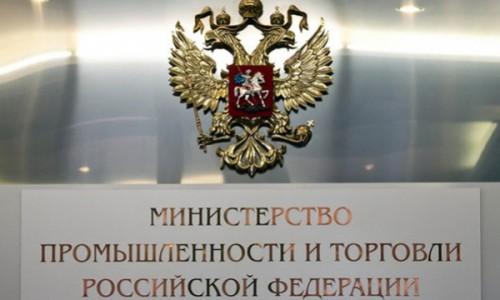 Минпромторг присвоил статус оборудования российского происхождения устройствам компаний Т8, «Микран» и «Полигон»