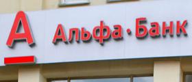 Альфа-банк и ВТБ-24 атакованы хакерами