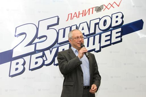 «Ланит» под руководством Георгия Генса на 10,8% увеличил выручку в 2013 г.