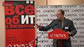 Технологии к бою! ИТ против киберпреступников
