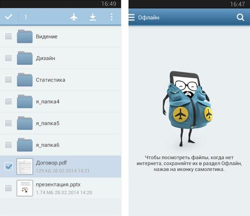 Программы яндекса для iphone