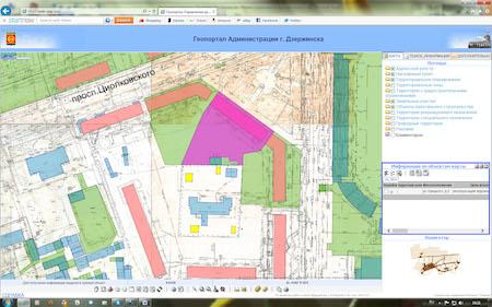 С помощью ГИС можно оперативно анализировать градостроительную ситуацию в городе, предоставлять услуги населению, в том числе в электронном виде, в виде различной градостроительной документации