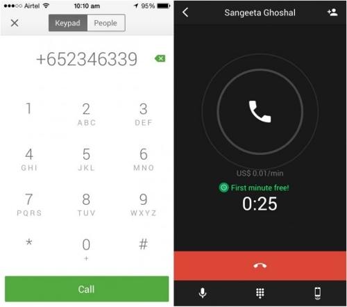 бесплатные международные звонки - фото 2