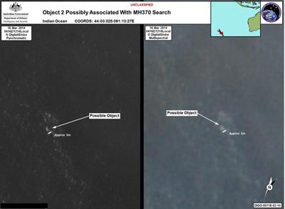 В марте 2014 г. компания DigitalGlobe обратилась к общественности с просьбой помочь найти на спутниковых снимках следы крушения авиалайнера рейса MH370