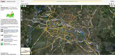 Народная карта «Яндекса» благодаря краудсорсингу содержит гораздо больше информации о небольших или удаленных от европейской части страны городах
