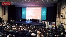 Церемония награждения CNews AWARDS 2014