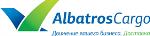 http://www.albatroscargo.ru/