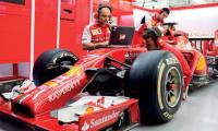 Ferrari под защитой «Лаборатории Касперского»
