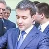 В России открыто три новых технопарка