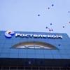 «Ростелеком» получил первые 10 млрд рублей от РФПИ на ликвидацию цифрового неравенства